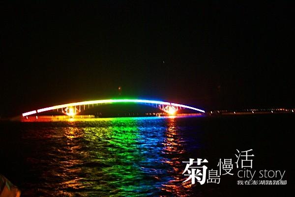 澎湖花火節
