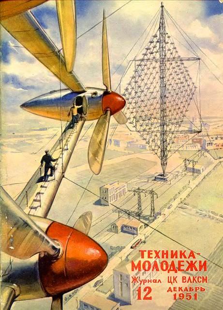 Técnica Moderna 1951-12