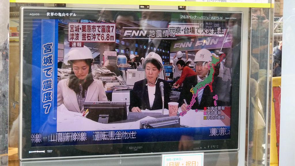 séisme japon 2011