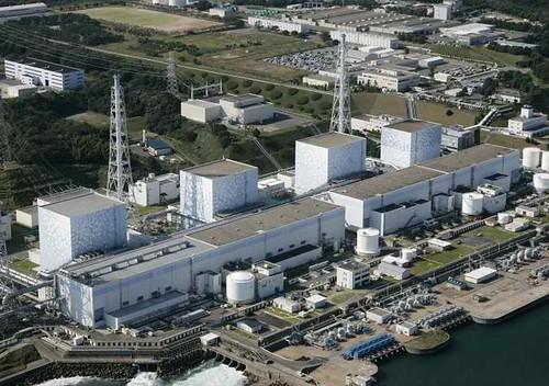 La central Fukushima