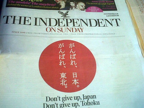 The Independent on Sunday 13 Mar 2011