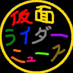 logo2 - 複製