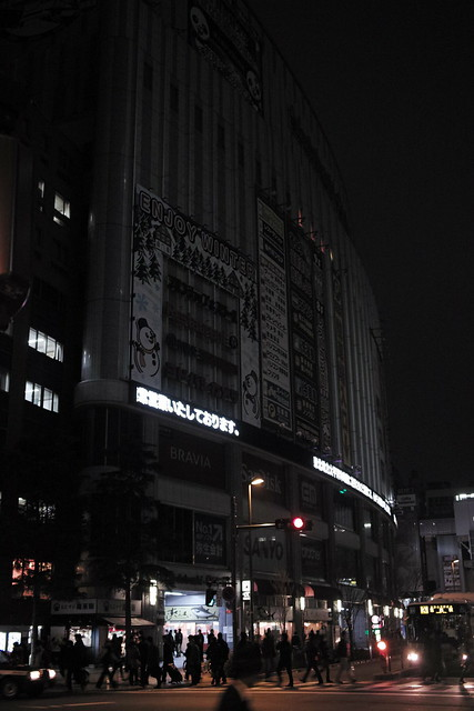 self blackout at Akihabara
