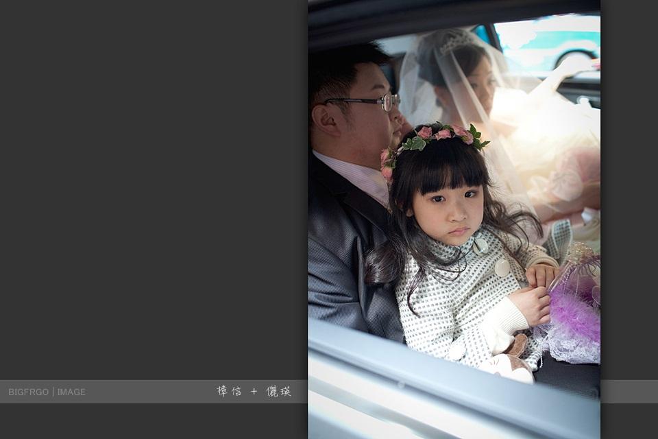 樟信+儷瑛-071