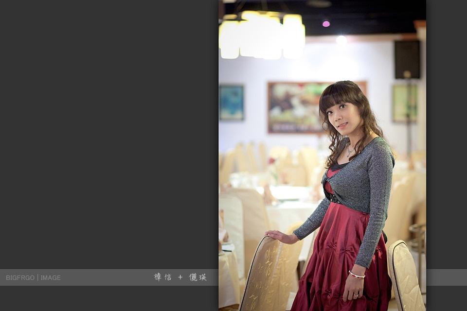 樟信+儷瑛-116
