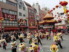 """南京町 """" 興隆春風祭 """" ちびっこ演舞"""