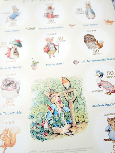 peter rabbit stamp 2