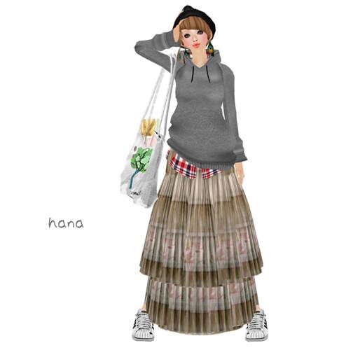 {S} Boho Skirt Tan