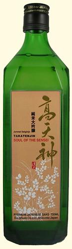 Takatenjin Soul of the Sensei