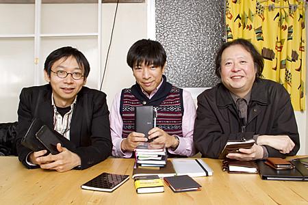nikkei_trendynet_450