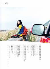 Hanako No.987 ナニカ 04