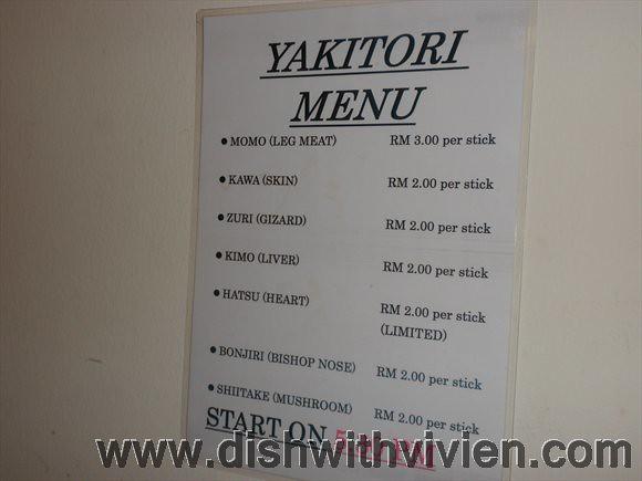 SanukiUdon3-yakitori-menu