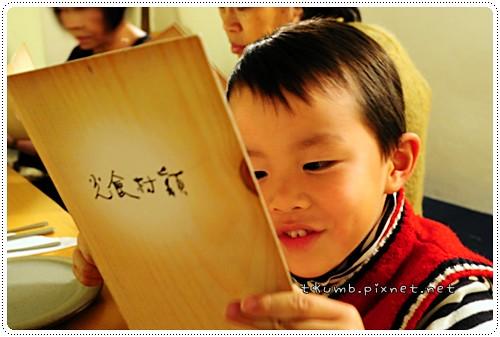 穎村食光(5).JPG