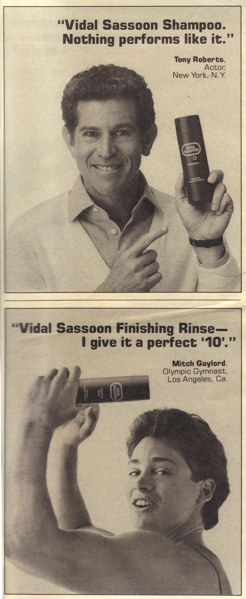Vintage Ad #1,408: Praise for Vidal Sassoon Products (1)