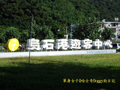 2010-08-22-001