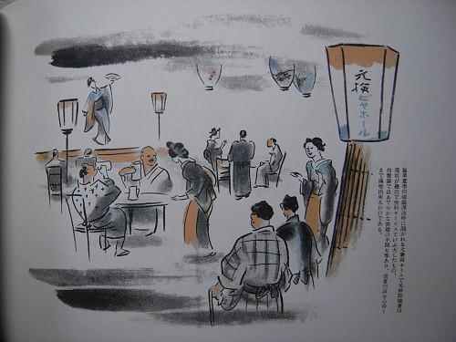 奈良名勝漫遊三日の旅-11
