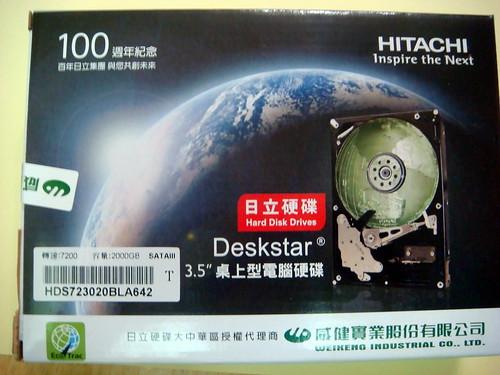 Hitachi 2TB 7200轉/SATA3/64MB