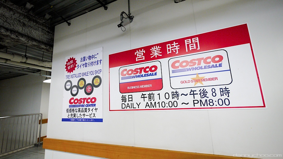 13 Things You Might Not Know About Costco