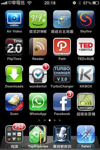 iPhone第二頁