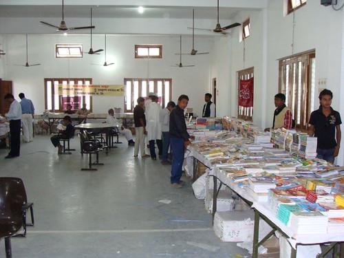Book fair in Shibli Academy