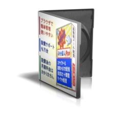 ネット商人PRO ステップメール缶エディションの特典を追加しました。