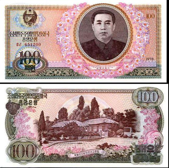 100 Won Severná Kórea 1978, P22