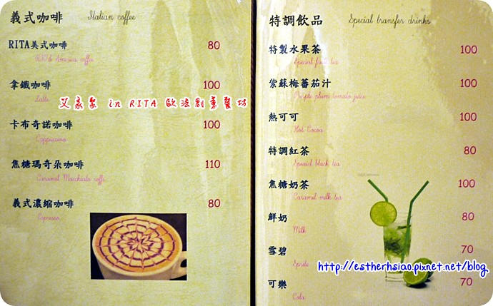 14 菜單