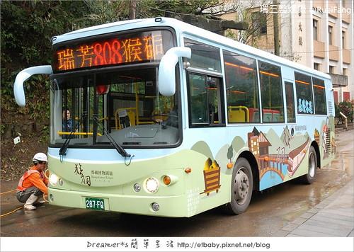 808公車