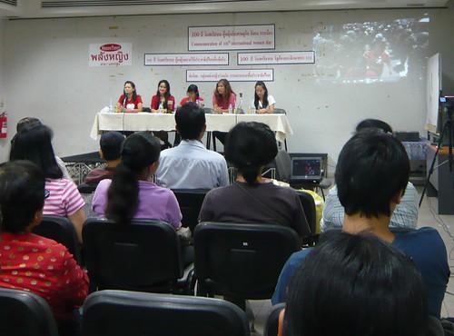 การเสวนา ผู้หญิงกับเศรษฐกิจ สังคม การเมือง