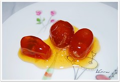Naranjitas chinas en almibar