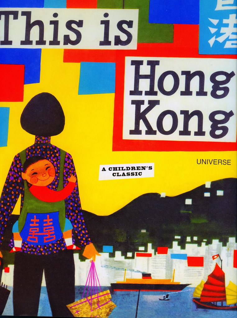 This is Hong Kong cover art