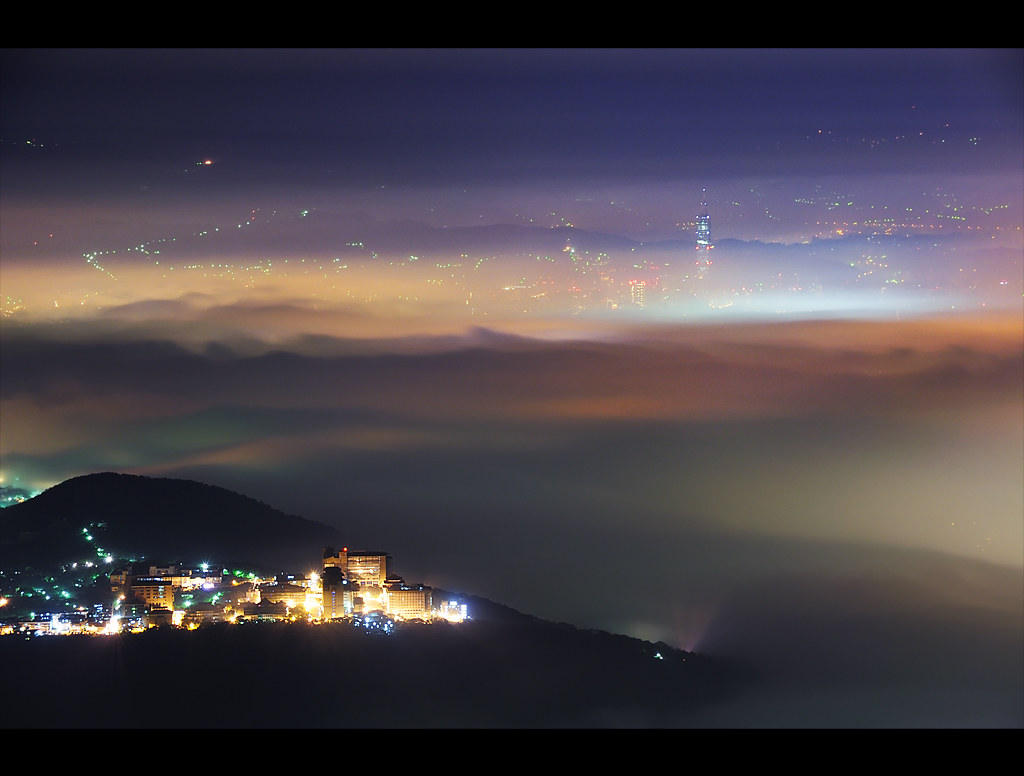 大屯山之夜 - 雲端的學府