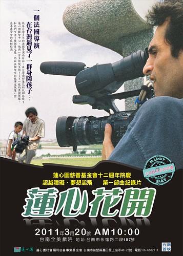 movie poster-9