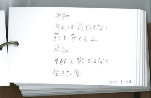 20110318