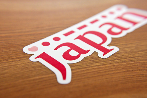 Japan Relief Stickers