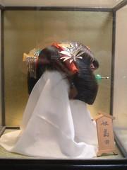 Peluca estilo Yokkoshimada (Lau_chan) Tags: maiko geiko geisha hairstyle yokkoshimada