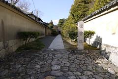 Myoshinji Path