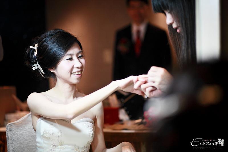 [婚禮紀錄]明性與佩瑜晚宴_037