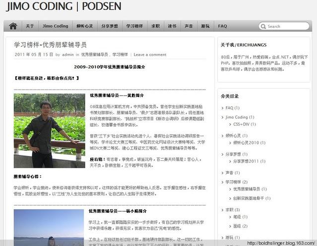 JIMO CODING中文版网站