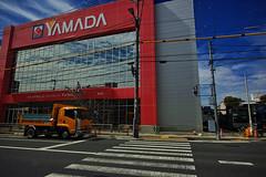 20160930_DP0Q5747 (NAMARA EXPRESS) Tags: street construction building shop store window glass orange sky blue fine outdoor color foveonclassicblue toyonaka osaka japan foveon sigma dp0 quattro wide ultrawide superwide namaraexp