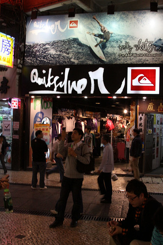 Quicksilver store in Macau