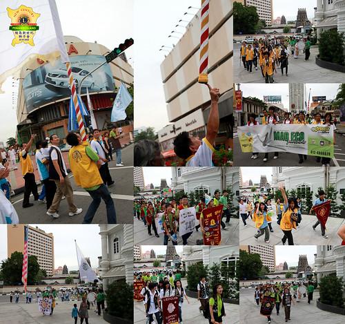 Leo Parade-Leo Day3