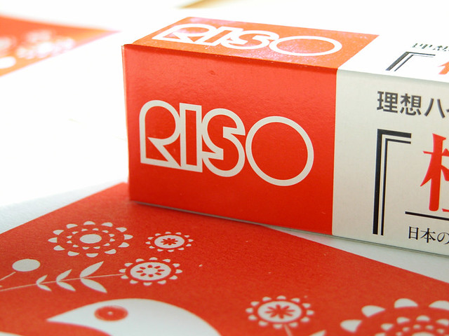 Riso Orange
