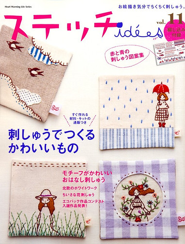 Stitch Idees Volume 11