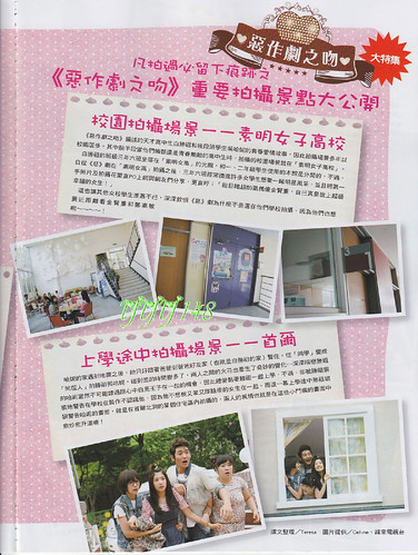 Kim Hyun Joong Play Taiwanese Magazine January 2011 Issue (Cover Story 1) 018