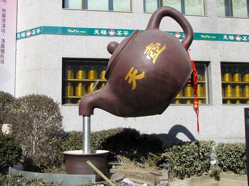 China_2011-02-11_04