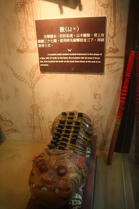 台南市孔廟(一級古蹟)016