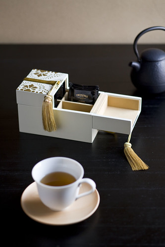 "BITOWA ""Tea container"""