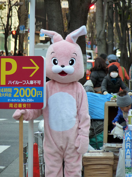 mascottes japonaises