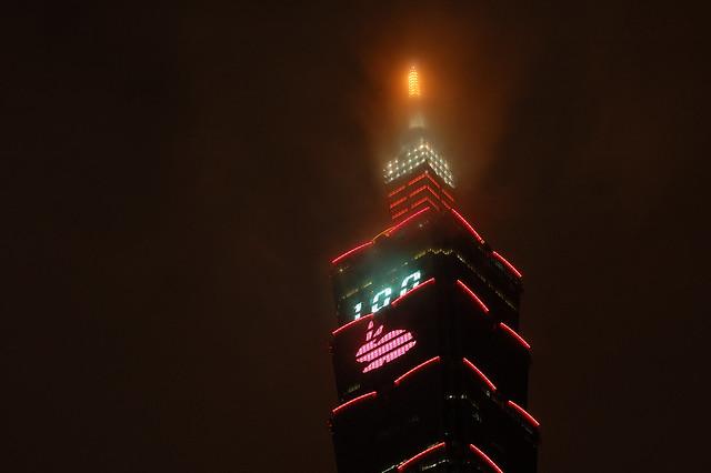 2011.02.17 台北 / 鴻兔大展